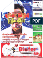 Health Digest Journal Vol 14, No 50.pdf
