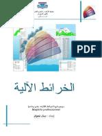 mapinfo- arabic.pdf