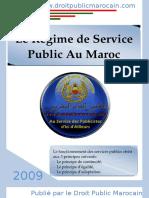 servicevpb
