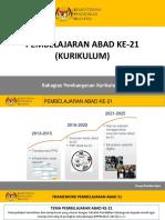 PAK21 USM