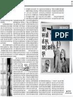 Pawan Gupta Alok Sagar Revolutionary Pathbreaking Article Highlighting Gandhian Education Skill Training Gram Swarajya