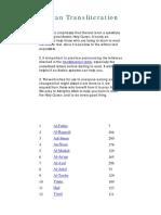 Transliteration_of_the_Quran_download.pdf