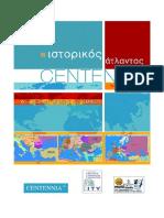 Centennia_manual(1).pdf