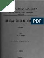 Јован Цвијић Насеља Србских Земаља  -Књига Друга