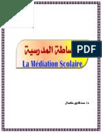 Le Mediateur Scolaire