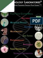 2015 Catalogue