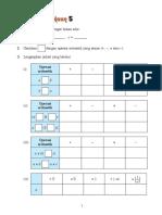 Hukum matematik.pdf