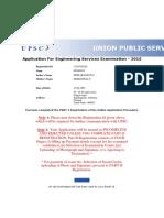 upsc reg id