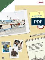 KHDA - Al Maaref Private School 2016-2017