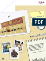 KHDA - Al-Mawakeb School br 2016-2017