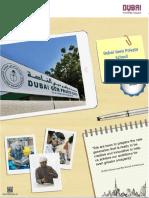 KHDA - Dubai Gem Private School 2016-2017