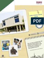 KHDA - Dubai Scholars Private School 2016-2017