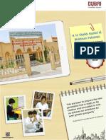 KHDA - H H Shaikh Rashid Al Maktoum Pakistani School Dubai 2016-2017