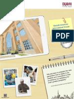 KHDA - Sharjah American International Private School 2016-2017
