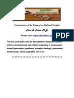 Explanations of the Terms Post-Ṣūfī and Ṭarīqah