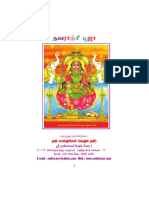 Navarathri Pooja Vidhanam 1 1
