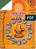 Spiritual Significance of Sivaratri