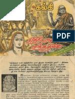 EnnEramum Un Sannidhiyil - From Kalki