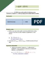 Tema 13   DASU.pdf