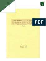 Димитрије Љотић Сабрана дела - књига 9