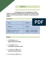 Tema 12   DAROU.pdf