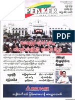 The Speaker News Journal Vol 1  No 42.pdf