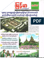 Pyimyanmar Journal No 1093.pdf