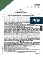 2017-TNPSC-Group-1-Preliminary-Question-paper.pdf