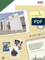 KHDA - The English College Dubai 2016-2017