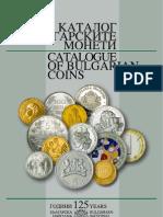 BG katalog Moneti-2004
