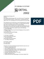 CME - Estimate Sample 1 (1)