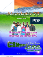 79 ICSI Mysore eNewsletter August 2010