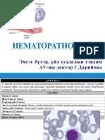 Hemato-Darii-0505.pptx