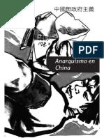 Anarquismo-en-China.pdf
