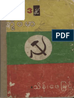 Thein_Pe_Myint_Burma-and-Communism.pdf