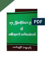 Book1.pdf