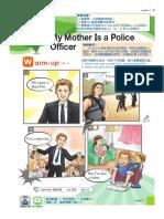 英語1上備課PDF_L1