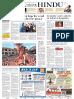 06-09-2017 - The Hindu - Shashi Thakur - Link 1