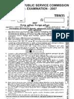56797-15239-VAO Examination - Solved Q & a - 2007
