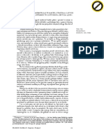 Pages from gargantua-i-pantagruel.pdf