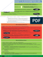 conduct_a_systematic_review.pdf