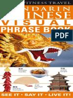 Visual Chinese