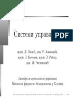 141_Презентација_1_small (1).pdf