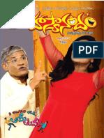 Hasyanandam July 2017
