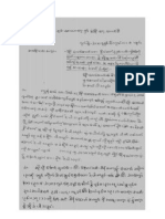 Letter of Phowaiaung}s Mother