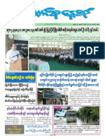 Union Daily_23-9-2017