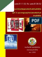 help_Combine_3.pdf