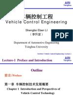 Vehiclecontrol-1-2017_154605615
