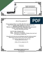 Surat Haji