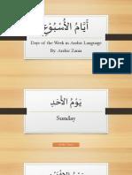 Days of the Week in Arabic Language - Arabic Zania